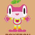 DVDケロポンズのあそびまショー  AD役キャラクターデザイン  「ポケロン」