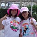 しかもこのお二人まで着てくれていたなんて! 誰か分かりました?  copyrights : 2004-2008 maomaiasada.com