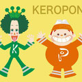 DVDケロポンズのあそびまショー  ケロポンズキャラクターデザイン