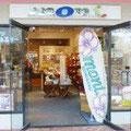 「モニ」in Hawaii  芸能人ご用達のハワイアンジュエリーショップといえばここ!  http://www.moni.ne.jp/