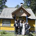 Кицково. Псковская область, июнь 2011г.