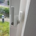 ABUS-Fenstergriff-Schloss FO500