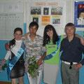 2011 год.Тагирова Анжела, Рычков Николай, Гаталова Марьям, Минзар Андрей
