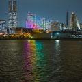 Japan, Yokohama