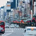 Japan, Kyoto