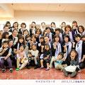 2013.11.2福岡市民会館