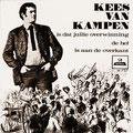 Kees van Kampen alias Gerard Camphens (Kamphues) - Imperial 1967