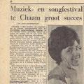 The Tomico's - 1e plaats tijdens een muziek- en songfestival in Chaam