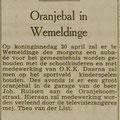 PZC 25-4-1964
