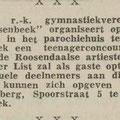 PZC 12-1-1963