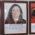 """""""ausländische Lehrerin"""" ;-) hängt in Chen Bings Büro.... (seit Herbst 2013 ... bis 2016... oder noch immer?)"""