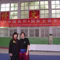 Mit Meisterin Ho Mei Leng