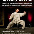 Chen Bing Plakat- erstmals in D 2012