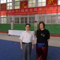 Mit GM Kang Gewu, 9. Duan, Vorstand der Chin. Wushu Association und des Prüfungsgremiums