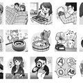 『スケルトンYOU 12月号』 アロー/株式会社英和出版社