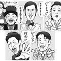 ずっしりたっぷりアロー&スケルトン 2015年11月号(株式会社笠倉出版社)