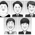 ずっしりたっぷりアロー&スケルトン 2015年5月号(株式会社笠倉出版社)
