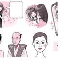 『90%幸福の顔記号』 本文挿絵/株式会社泉書房