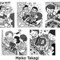 『スケルトンカフェ 1月号』 アロー問題カット/株式会社笠倉出版社