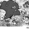 『クロスワードフレンズ12月号』 間違い探し問題/株式会社晋遊舎