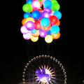 Fête des Lumières 2011 - Place Bellecour - L. Pons 2011