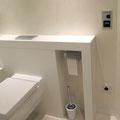 Privathaus | Elektro-Installation - hier: Techniksteuerung im Feuchtraum
