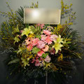 S060スタンド花・ロビー花 公演御祝・開店御祝におすすめ(東京23区内送料無料)