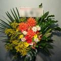 S075スタンド花・ロビー花 公演御祝・開店御祝におすすめ(東京23区内送料無料)