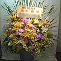 S084スタンド花・ロビー花 公演御祝・開店御祝におすすめ(東京23区内送料無料)