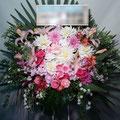 S039スタンド花・ロビー花 公演御祝・開店御祝におすすめ(東京23区内送料無料)