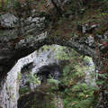 Slovenia - Naturtour - Notranjska Regionalpark