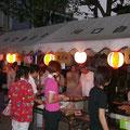 富士見二丁目自治会夏祭り