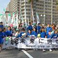 3.11浦安震災後の支援への感謝と復興への想いを込めた「うらやす復興祭」が開催された(撮影 広報委員 松村)