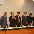 2006年度浦安市自治会連合会総会 「元町・中町・新町の交流と連携を進めたい!」と彦田義夫新会長