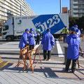 2006年 東京ベイ浦安シティマラソン 他のボランティアと共に、自治会の役員も警備にあたった