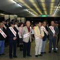 2005年 夜間路上禁煙運動キャンペーン 新浦安駅近くの各自治会役員が多数参加した