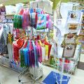 Пакеты для упаковки подарков, поздравительные грамоты и дипломы