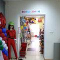 Вход в торговый зал компании Волшебник, расположенный по адресу: Казань, ул. Восстания, д. 101