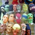 Маски для вечеринок и карнавальные маски