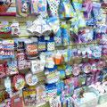 Товары для праздника по коллекциям (темам)