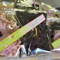 チョコレートバーク¥380-