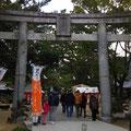 萩・松陰神社へ初詣①