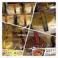 ⑤店内の商品Vo2