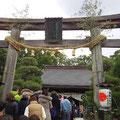 萩・松陰神社へ初詣③