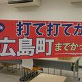 7月1~3日VSジャイアンツ3連戦!!