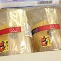りんごシフォン(小)2個セット