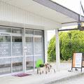 Cafe house Watanabe