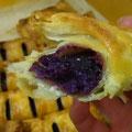 """""""紫芋パイ""""掘り立てをペースト状に加工してパイの焼きあがりに塩をふりかけアクセント!!"""