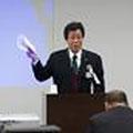理事長の基調講演 『六大学の絆』