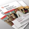 World Congress of Cardiology 2012 | matériel de communication du congrès, flyer.